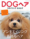 DOG%20HAIR_COVER_m.jpg
